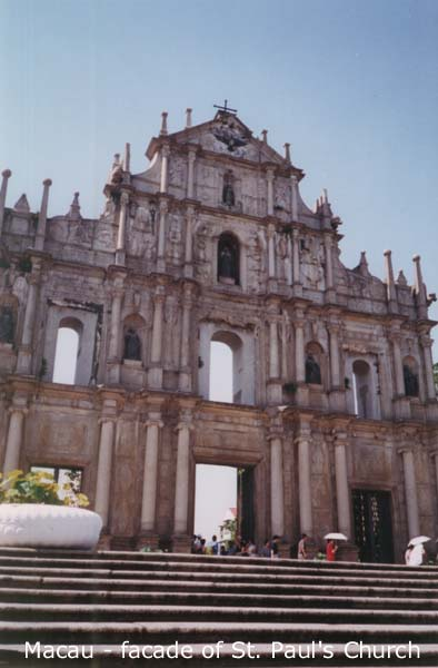 Macau - facade of St. Paul's Church